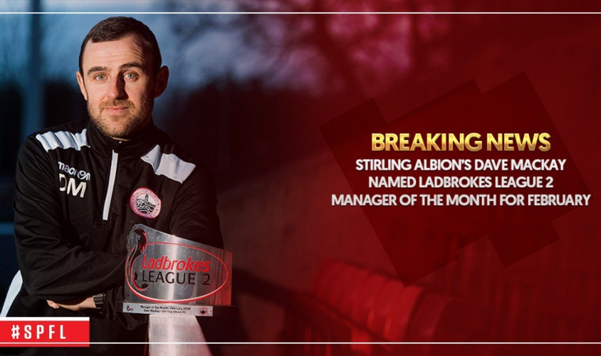 Sport Careers Ltd - DAVE MACKAY NAMED MANAGER OF THE MONTH IN FEBRUARY