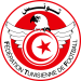The Tunisian Football Federation: 3rd Degree of Football Coach Certificate